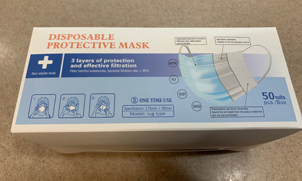 front view of surgical face mask box